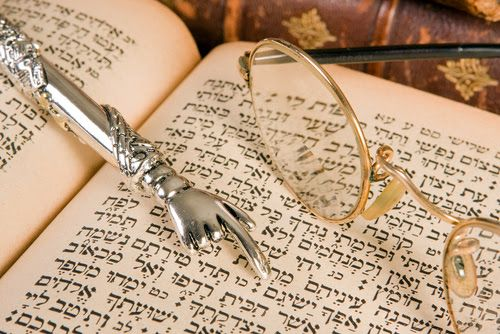 Torah Tidbits with Morah Oryan