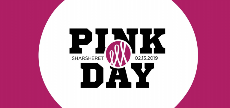 Students to Participate in Sharsheret Pink Day for Breast Cancer Awareness