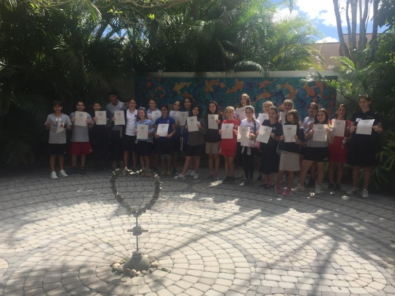 Four Middle School Students Represent Hebrew Academy as Young Ambassadors of the Hebrew Language